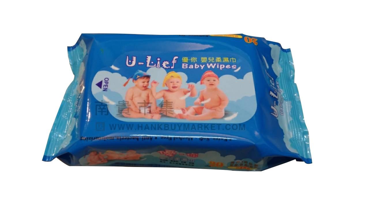 優你嬰兒柔濕巾20抽隨身包 (30包入)