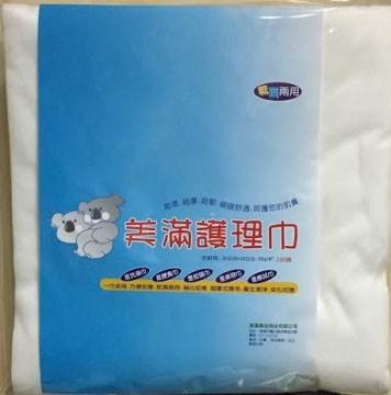 美滿護理巾(30*30cm)100抽 (箱)