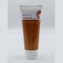 平安松節乳霜(葡萄糖胺) - 2入